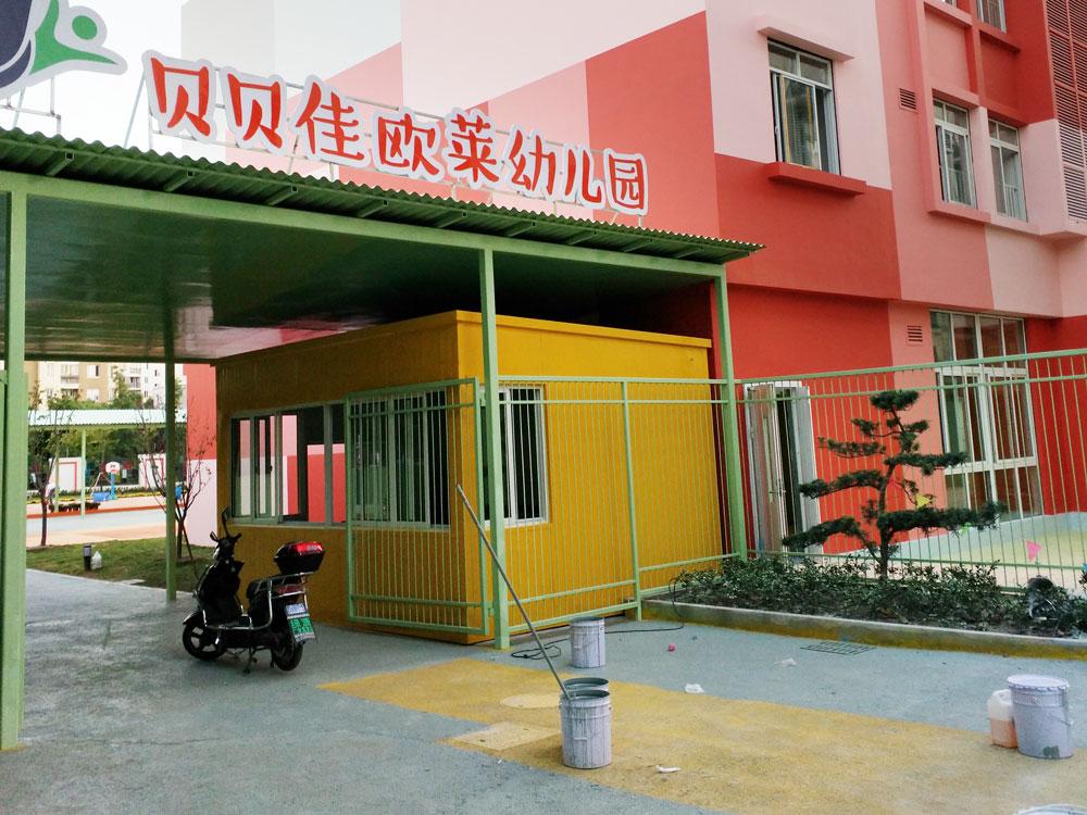 宝山贝贝佳双语幼儿园地板工程